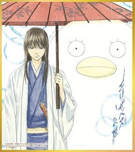 小太郎と傘をさしているエリザベスです。