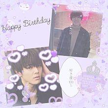 室くんお誕生日おめでとうぅぅぅぅ🎊🎊🎊の画像(お誕生日おめでとうに関連した画像)