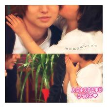 Kiss .の画像(プリ画像)