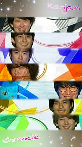 ∞/スマホ壁紙の画像(錦戸亮 スマホ壁紙に関連した画像)