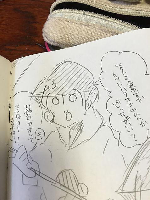 ハレヨンくん恋しいの画像(プリ画像)