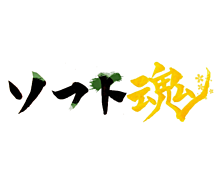 *Nozomiさんリクエスト*の画像(プリ画像)
