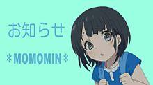 【お知らせ】 プリ画像