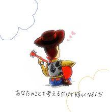 おペア画→♡の画像(ディズニー トイストーリー ペア画に関連した