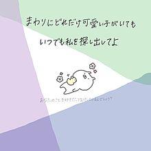 ゆゆコラボの画像(うさまる 夏に関連した画像)
