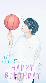 ゆんぎセンイルチュッカヘ(*´˘`*)♥ プリ画像
