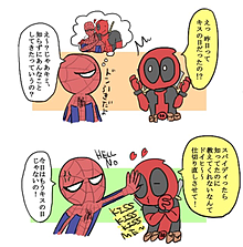 の画像(かわいい イラスト スパイダーマンに関連した画像)