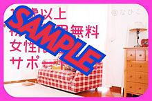 ネットビジネス用の画像(家具に関連した画像)