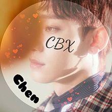 チェンチェン CBXの画像(チェン ジョンデに関連した画像)