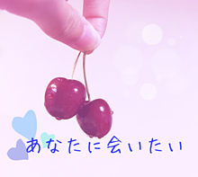 会いたいよぉぉぉぉの画像(恋愛 ポエムに関連した画像)