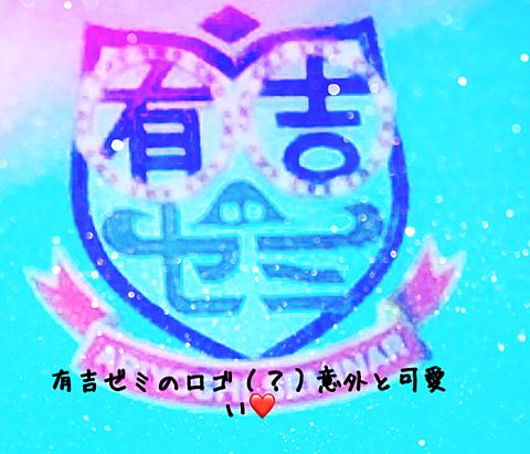 ロゴ可愛い❤️の画像(プリ画像)