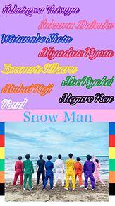 SnowMan ロック画面の画像(snowmanに関連した画像)
