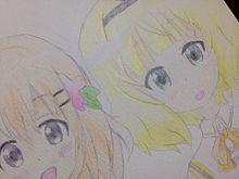 ごちうさ ココア&シャロ プリ画像