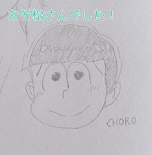 choro プリ画像