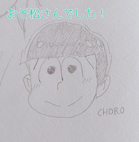 choroの画像(プリ画像)