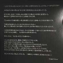 TAKUYA プリ画像