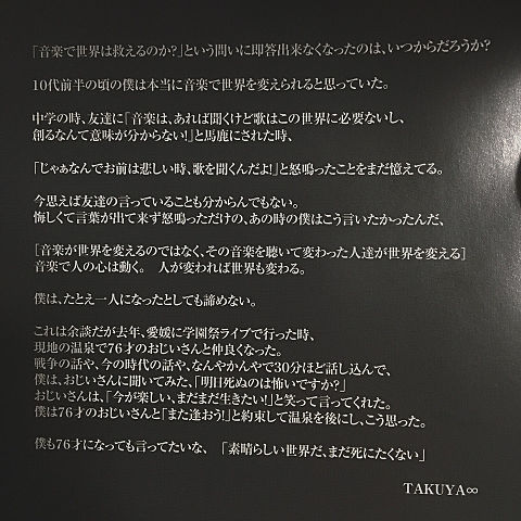 TAKUYAの画像(プリ画像)