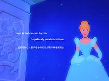 プリンセス の 名言 英語
