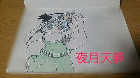 魂魄妖夢の画像(プリ画像)
