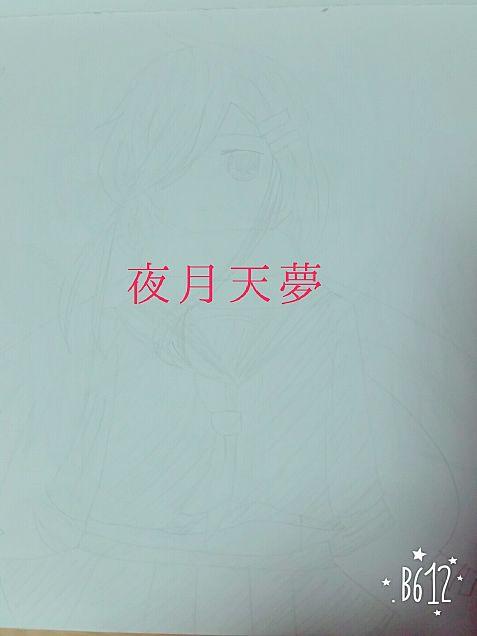 楯山文乃の画像(プリ画像)