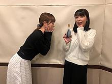 1000ちゃん(㈱オーイズミ公式)の画像(イズミに関連した画像)