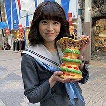 赤坂理子の画像(今日から俺は!!に関連した画像)