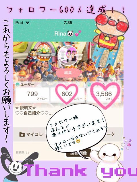 みなさんありがとうございます!!の画像(プリ画像)