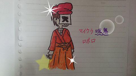結構前に描いたロロロさんの画像(プリ画像)