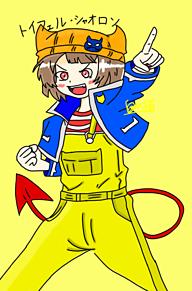 ポメさん☆デジタル化 プリ画像