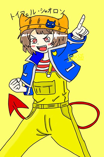 ポメさん☆デジタル化の画像 プリ画像