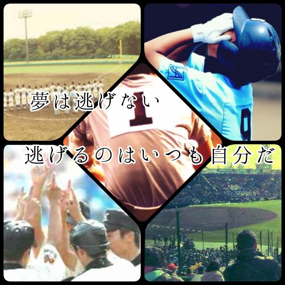 高校野球の画像 p1_35