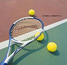 テニスの画像(人外に関連した画像)
