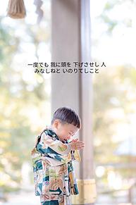 って石川啄木も言ってる、の画像(人間関係に関連した画像)