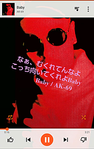 AK-69 の画像(AK-69に関連した画像)