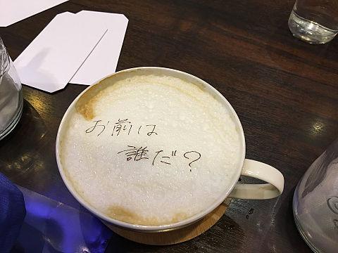 君の名は。カフェ行ってきましたの画像(プリ画像)