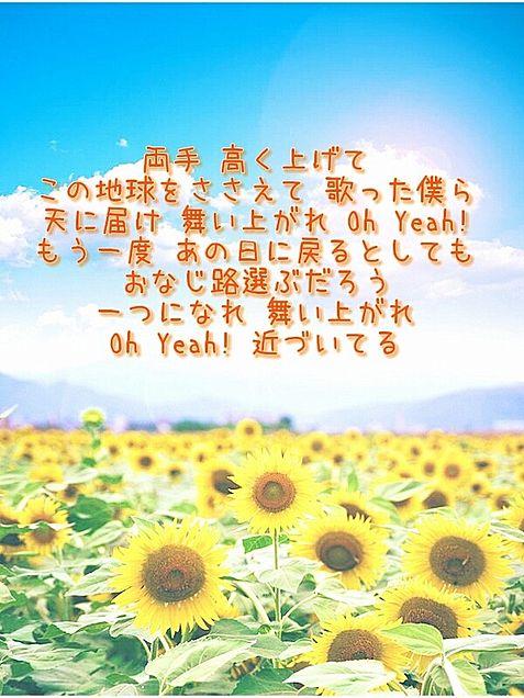 Oh Yeah!の画像(プリ画像)