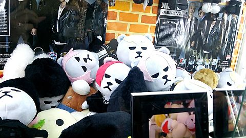 BIGBANG&kurankuの画像(プリ画像)