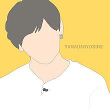 Yの画像(hey say jump/山田涼介に関連した画像)