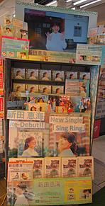 AKIHABARAゲーマーズ本店の画像(ゲーマーズに関連した画像)