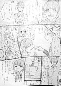 先生へマカロン②の画像(プリ画像)