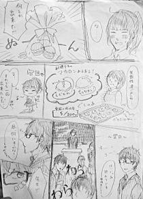 先生へマカロン①の画像(プリ画像)