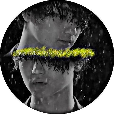 saki Nishio//さん リクエスト!の画像(プリ画像)