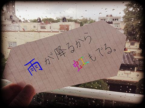 小沢さんの名言の画像 プリ画像