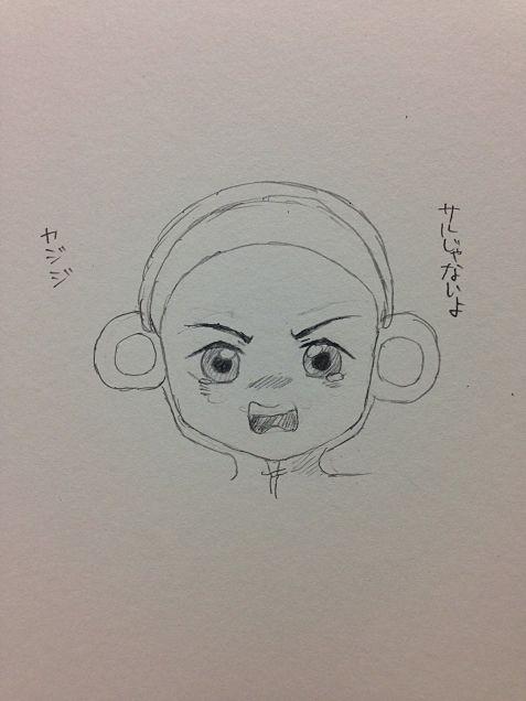 梶くんの画像(プリ画像)
