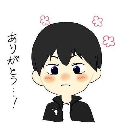 飛雄ちゃん!の画像(プリ画像)