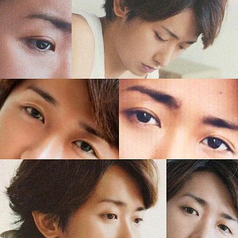 智の瞳♡の画像(プリ画像)