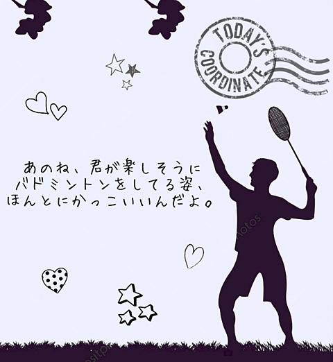 先輩への画像(プリ画像)