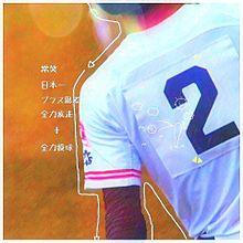 野球♡の画像(野球/高校野球に関連した画像)