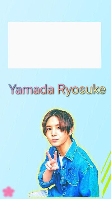山田涼介の画像(プリ画像)