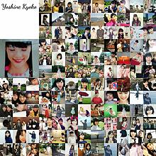 芳根京子画像集めの画像(べっぴんさんに関連した画像)